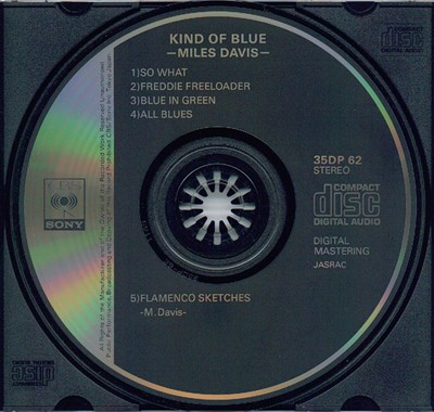 Image of Miles Davis Kind of Blue CD